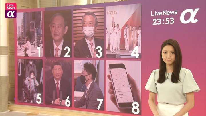 2021年04月21日三田友梨佳の画像09枚目