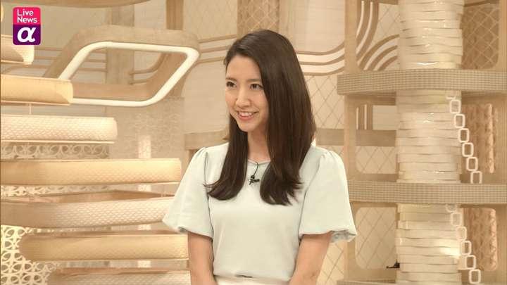 2021年04月21日三田友梨佳の画像12枚目