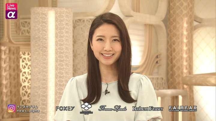 2021年04月21日三田友梨佳の画像18枚目