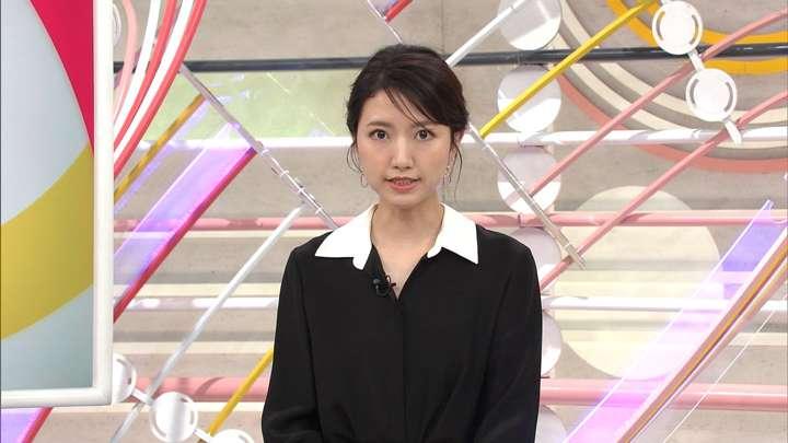 2021年04月25日三田友梨佳の画像03枚目