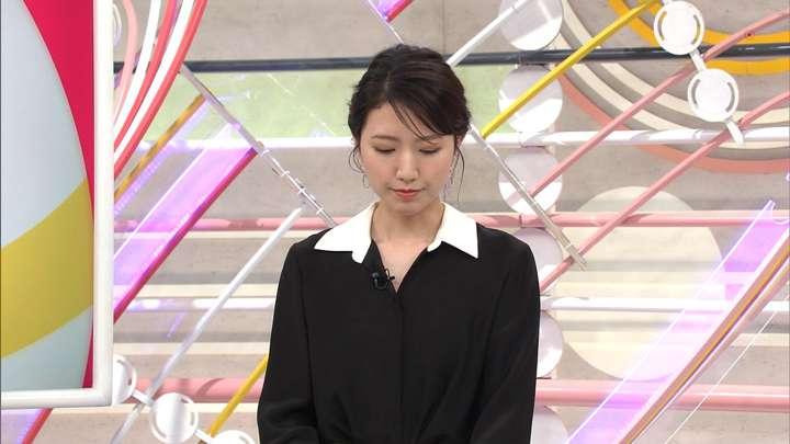 2021年04月25日三田友梨佳の画像04枚目