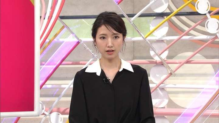 2021年04月25日三田友梨佳の画像06枚目
