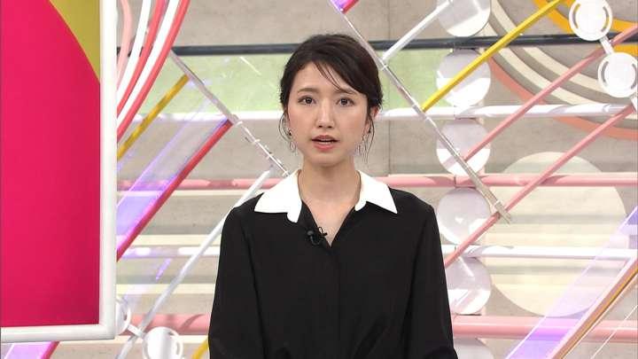 2021年04月25日三田友梨佳の画像07枚目