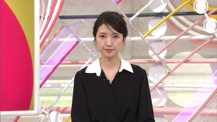 2021年04月25日三田友梨佳の画像08枚目