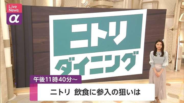2021年04月27日三田友梨佳の画像01枚目