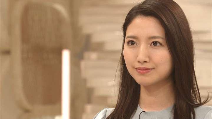 2021年04月27日三田友梨佳の画像02枚目