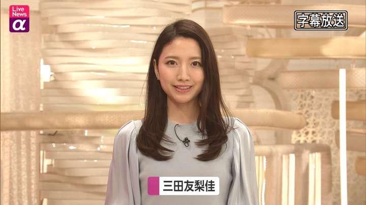 2021年04月27日三田友梨佳の画像05枚目