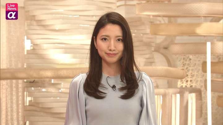 2021年04月27日三田友梨佳の画像06枚目