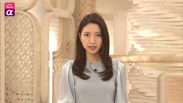 2021年04月27日三田友梨佳の画像09枚目
