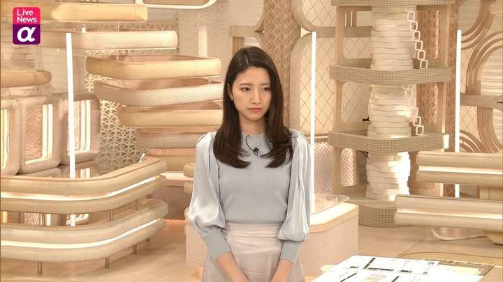 2021年04月27日三田友梨佳の画像14枚目