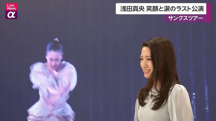 2021年04月27日三田友梨佳の画像19枚目