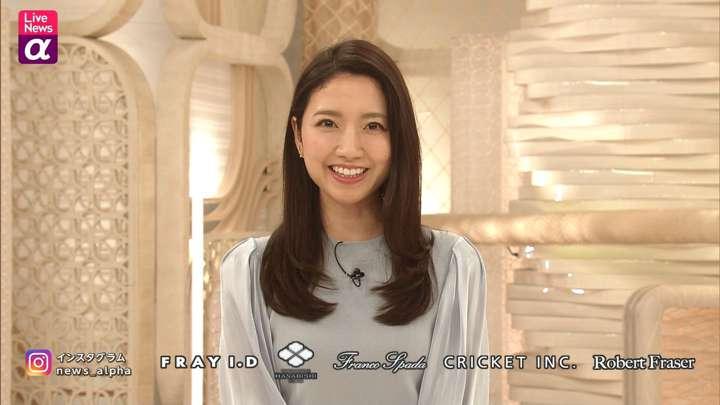 2021年04月27日三田友梨佳の画像23枚目