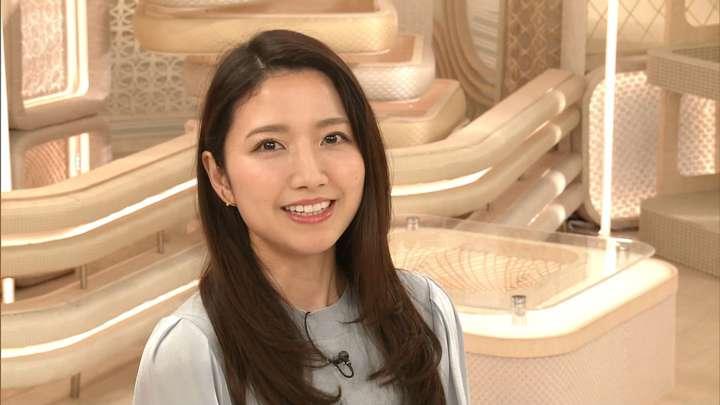 2021年04月27日三田友梨佳の画像26枚目