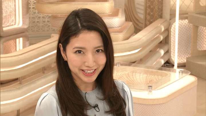 2021年04月27日三田友梨佳の画像27枚目
