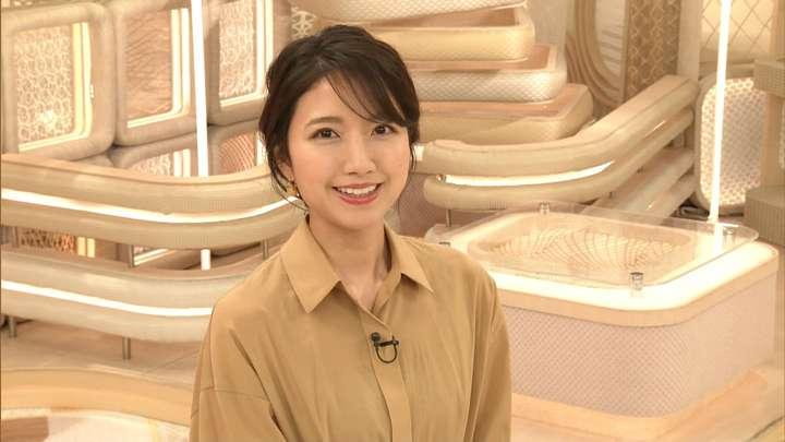 2021年04月29日三田友梨佳の画像27枚目