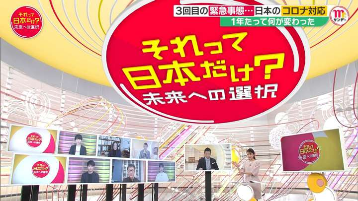 2021年05月02日三田友梨佳の画像02枚目