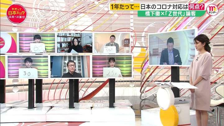 2021年05月02日三田友梨佳の画像03枚目