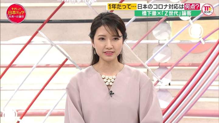 2021年05月02日三田友梨佳の画像04枚目
