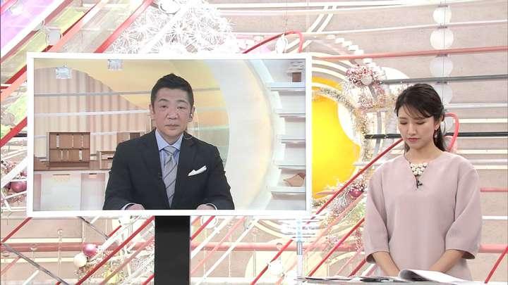 2021年05月02日三田友梨佳の画像07枚目
