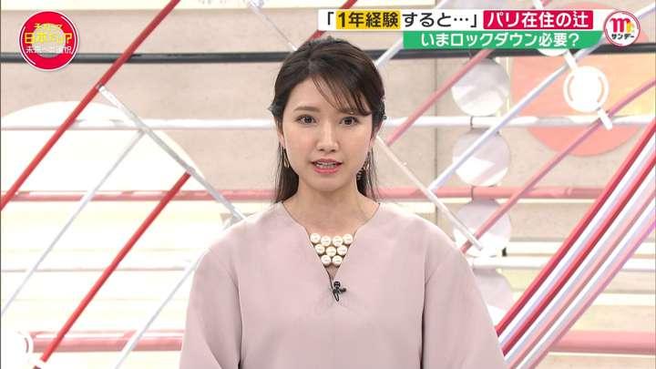 2021年05月02日三田友梨佳の画像11枚目