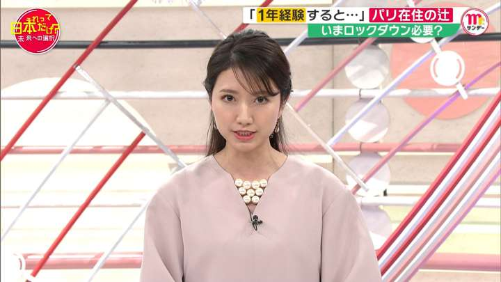 2021年05月02日三田友梨佳の画像12枚目