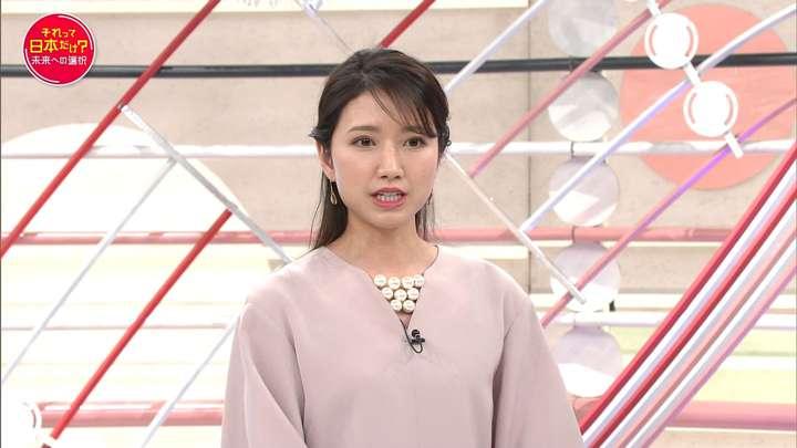 2021年05月02日三田友梨佳の画像14枚目