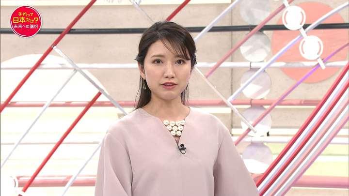 2021年05月02日三田友梨佳の画像15枚目