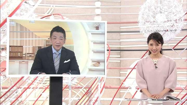 2021年05月02日三田友梨佳の画像23枚目