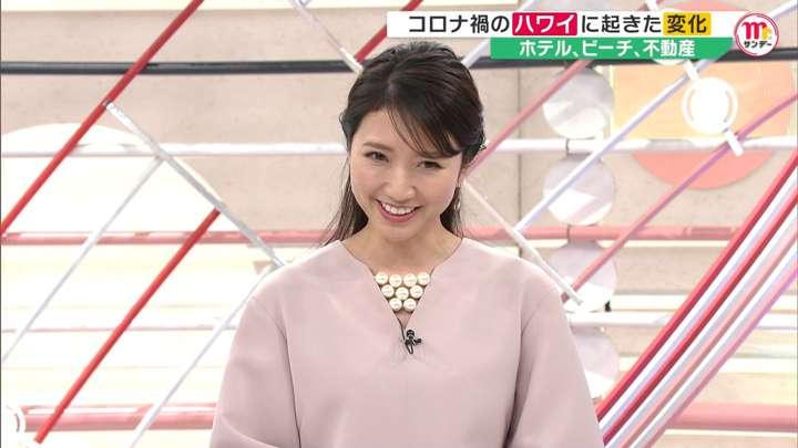 2021年05月02日三田友梨佳の画像24枚目
