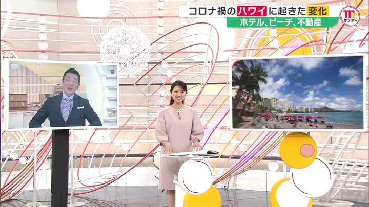2021年05月02日三田友梨佳の画像25枚目