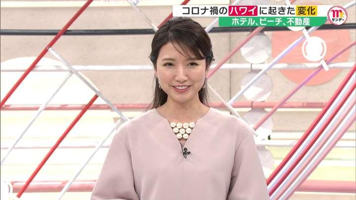 2021年05月02日三田友梨佳の画像26枚目