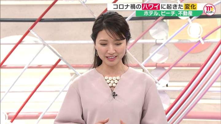 2021年05月02日三田友梨佳の画像27枚目