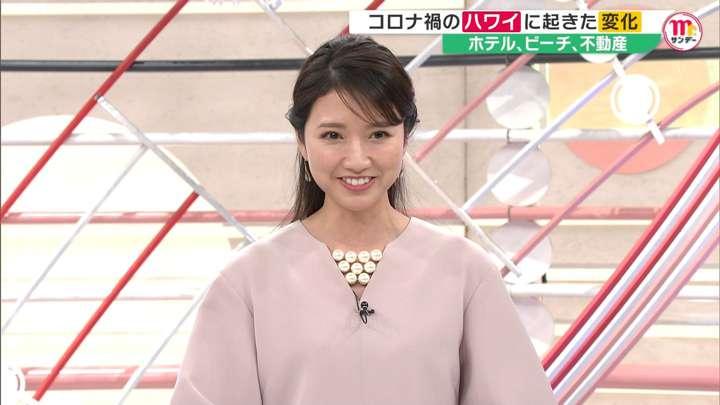 2021年05月02日三田友梨佳の画像28枚目