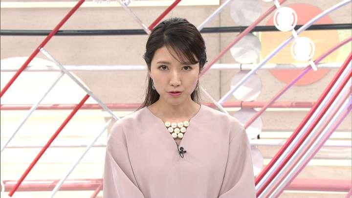 2021年05月02日三田友梨佳の画像31枚目