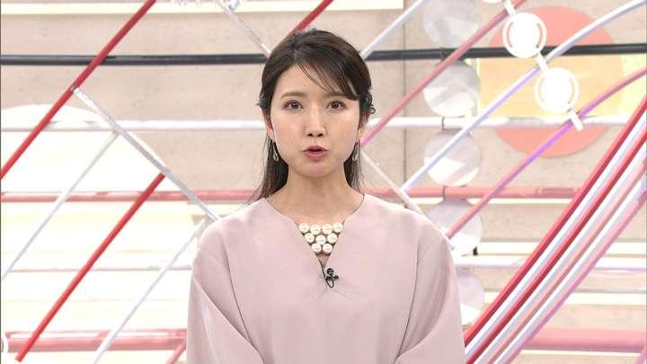 2021年05月02日三田友梨佳の画像32枚目
