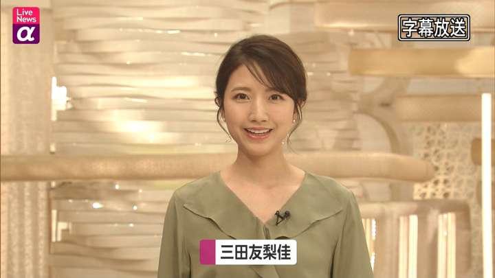2021年05月03日三田友梨佳の画像06枚目