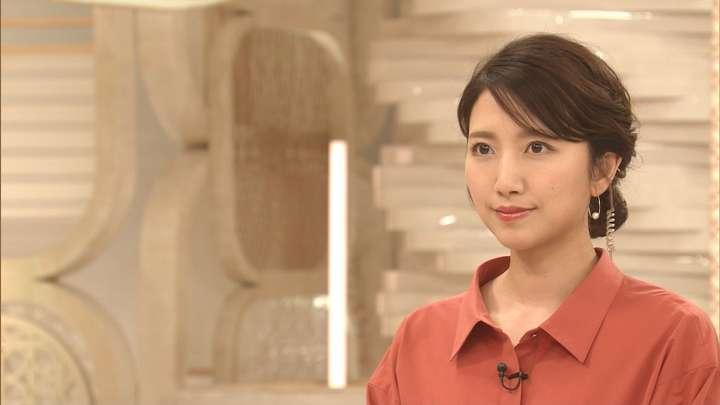 2021年05月04日三田友梨佳の画像02枚目