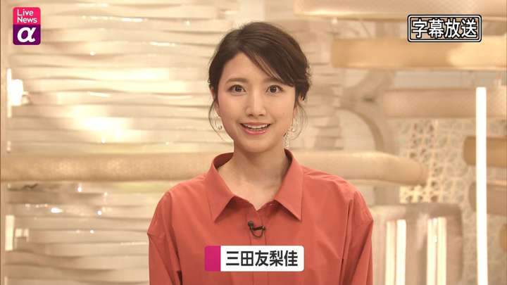 2021年05月04日三田友梨佳の画像04枚目
