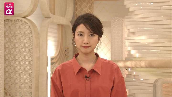 2021年05月04日三田友梨佳の画像08枚目