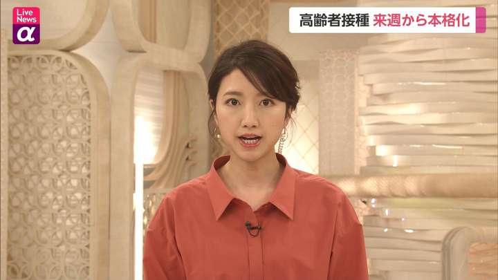 2021年05月04日三田友梨佳の画像11枚目