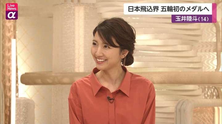 2021年05月04日三田友梨佳の画像25枚目
