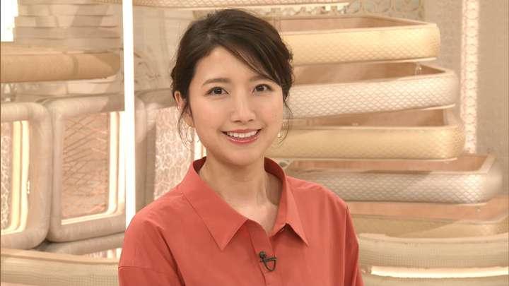 2021年05月04日三田友梨佳の画像32枚目