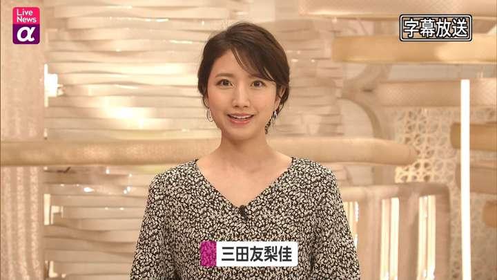 2021年05月05日三田友梨佳の画像06枚目