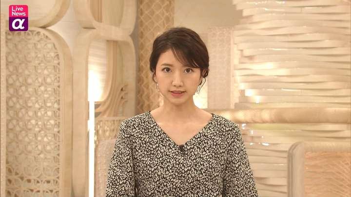 2021年05月05日三田友梨佳の画像08枚目