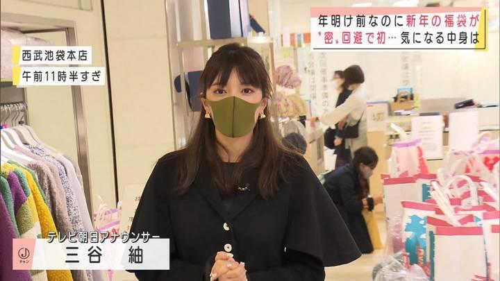 2020年12月26日三谷紬の画像07枚目