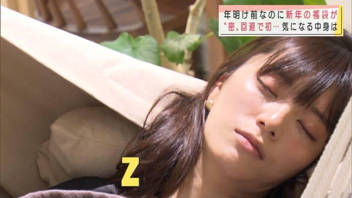 2020年12月26日三谷紬の画像09枚目