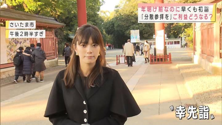 2020年12月26日三谷紬の画像17枚目