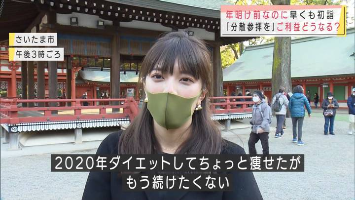 2020年12月26日三谷紬の画像20枚目