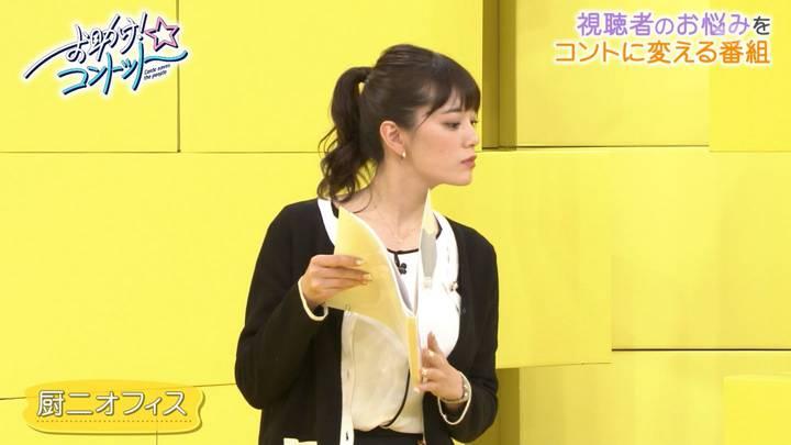 2020年12月31日三谷紬の画像03枚目