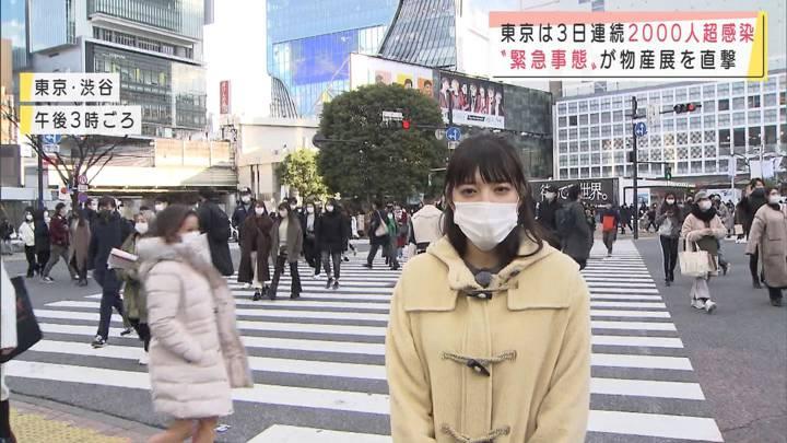 2021年01月09日三谷紬の画像01枚目